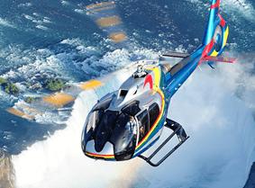 ナイアガラヘリコプター