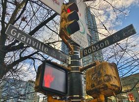 ロブソン通り