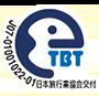 日本旅行業協会交付