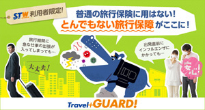 TRAVEL+GUARD!