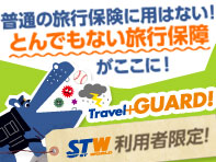 Travel+Guard