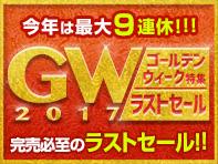 GW���W